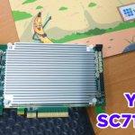 Yuan SC710N4-1